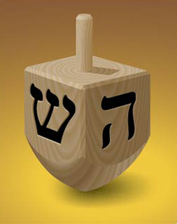 """The Dreidel Song"" is a lie photo"